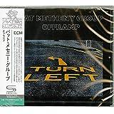 オフランプ(SHM-CD)