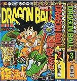 《初回限定TGC2枚封入》DRAGON BALL(ドラゴンボール)総集編 超悟空伝 Legend1・2・3巻(マーケットプレイスセット) (集英社マンガ総集編シリーズ)