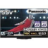 パナソニック 55V型 4Kダブルチューナー内蔵 有機EL テレビ VIERA TH-55HZ1800 4K イネーブル…