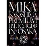【Amazon.co.jp限定】MIKA NAKASHIMA PREMIUM LIVE TOUR 2019 IN OSAKA (Blu-ray) (完全生産限定盤) (三方背収納ケース付)