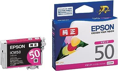 EPSON 純正インクカートリッジ  ICM50 マゼンダ(目印:風船)