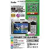 Kenko 液晶保護フィルム 液晶プロテクター FUJIFILM X-A5/X-A3用 KLP-FXA5