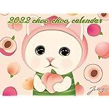 2022猫のchoo chooカレンダー ([カレンダー])