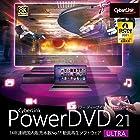 PowerDVD 21 Ultra |ダウンロード版