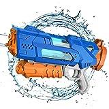Title: AstarX Water Guns, Transparent Fast Fill Water Blaster for Kids High Capacity 1800CC Squirt Gun 32ft for Kid Children