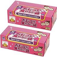 驚異の防臭袋 BOS (ボス) おむつが臭わない袋 2個セット 赤ちゃん用 おむつ 処理袋 【袋カラー:ピンク】 (Mサ…
