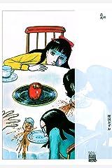 洗礼(2) (ビッグコミックススペシャル) Kindle版