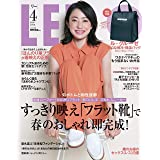 LEE(リー) 2020年 04 月号 [雑誌]