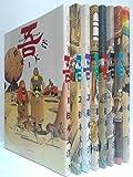 ナンバーファイブ コミック 1-8巻セット (BIC COMICS IKKI)