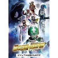 ドゲンジャーズ Blu-ray 特装版