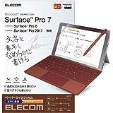 エレコム Surface Pro 7/6/2017年モデル フィルム ペーパーライク 反射防止 文字用 なめらかタイプ TB-MSP7FLAPNS