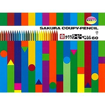 サクラクレパス 色鉛筆 クーピー 60色 缶ケース入り FY60