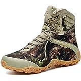 [シャングアン] トレッキング シューズ 登山靴 メンズ レディース 完全防水 迷彩柄 防滑 男女兼用