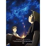 鋼の錬金術師 FULLMETAL ALCHEMIST 4 [DVD]
