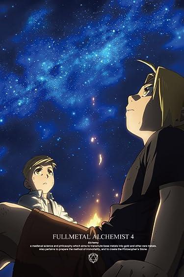 鋼の錬金術師  iPhone/Androidスマホ壁紙(640×960)-1 - 星空を見上げるエルリック兄弟