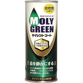 モリグリーン エンジンオイル添加剤 サイレントコート 220ml 0470001