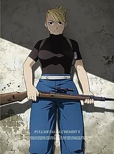 鋼の錬金術師 FULLMETAL ALCHEMIST 8 [DVD]