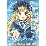 Roman 2 (ヤングジャンプコミックス)