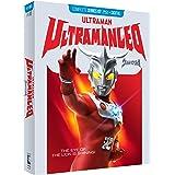 Ultraman Leo: Complete Series [Blu-ray]