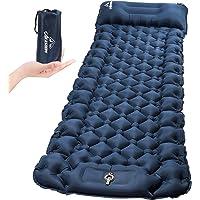 AKASOOM 野營用 地墊 戶外墊 車中過夜墊 野營氣墊床 腳踏式 可無限連動 帶枕頭 加厚 輕量 小巧 防水防潮 防…