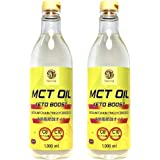 functia MCTオイル ケトブースト【特大サイズ=1リットル X 2本セット】1,000ml ( =944g ) x 2本 ペットボトル【中鎖脂肪酸100%】functia MCT Oil Yellow Label 1L x 2 pcs Ket