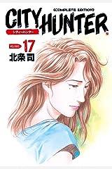 シティーハンター 17巻 Kindle版