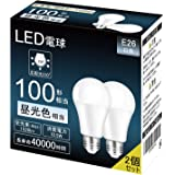 【Amazon限定ブランド】AGOTD LED電球 E26口金 100W形相当 10.5W 1520lm 昼光色 広配光 2個パック 密閉器具対応 断熱材施工器具対応 省エネ PSE認証済み