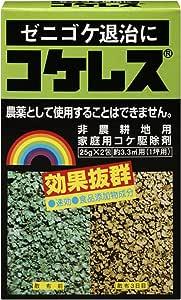 レインボー薬品 コケレス 25g×2