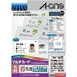 【Amazon.co.jp限定】 エーワン マルチカード 名刺特厚口 51291タイプ 150枚分