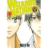WIZARDS NATION (1) (バーズコミックス)