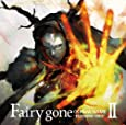 "TVアニメ『Fairy gone フェアリーゴーン』挿入歌アルバム「Fairy gone ""BACKGROUND SONGS""II」"