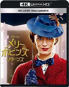 メリー・ポピンズ リターンズ 4K UHD MovieNEX [4K ULTRA HD+ブルーレイ+デジタルコピー+MovieNEXワールド] [Blu-ray]