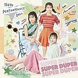 SUPER DUPER(初回生産限定盤B)(特典なし)