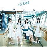 3rd Single「大好きな人」 <Type A> 初回限定盤