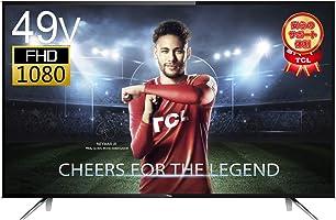 TCL 49V型 液晶 テレビ 49D2900F フルハイビジョン USB外付けHDDへの番組録画対応 長時間録画HDD対応HDMIを4端子まで充実サポート 2018年モデル