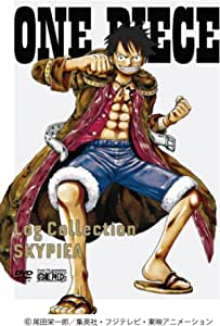 "ONE PIECE Log Collection  ""SKYPIEA"" [DVD]"
