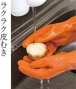 ファイン 皮むき ピーラー 調理 ムッキー レギュラー オレンジ ゴシゴシこするだけ FIN-239RO