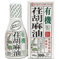 紅花食品 有機荏胡麻油135g