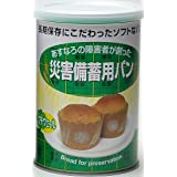 災害備蓄用缶入りパン プチヴェール