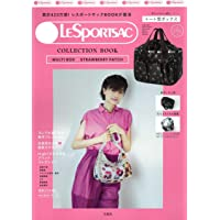 LESPORTSAC COLLECTION BOOK MULTI BOX/STRAWBERRY PATCH (宝島社ブラ…