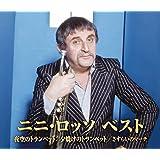 ニニ・ロッソ ベスト CD2枚組 WCD-626