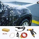 車用高圧洗浄機 - SEAMETAL 車用クリーナー 12V/65W シガーソケット接続式 知能制御 庭の散水 洗車フォームガン