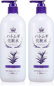 [Amazon限定ブランド]SKIN AUTHORITY ハトムギ化粧水 500mlx2本