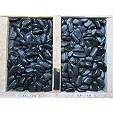 最高ランク 黒玉砂利(彩光石)自然玉 8分(18mm~24mm) 1袋20Kg