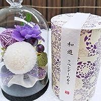プリザ-ブドフラワー 新紫苑とお線香セット お供え花 コルクガラスドーム型