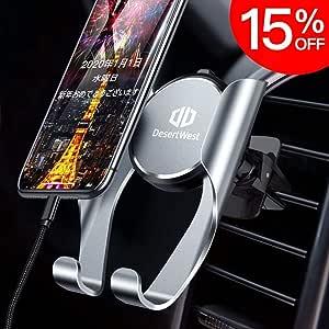 【令和モデル】DesertWest 車載ホルダー スマホホルダー 車載 カーホルダー エアコン吹き出し口取り付け 携帯ホルダー 車 斬新なギア連動技術/取り付け簡単/360度回転可能/片手操作/4.7-6.5インチ多機種対応 iPhone/Samsung/Huawei/Sony/LG など多機種対応 日本語取り扱い説明書付き (最新車載ホルダーシルバー)