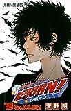 家庭教師ヒットマンREBORN! 18 (ジャンプコミックス)