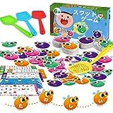 Tagitary カードゲーム 子供知育玩具 小学生 カルタおもちゃ 親子で楽しめるテーブルゲーム スワットキッズおもちゃ育児定番 子供の誕生日ギフト 祝いプレゼント