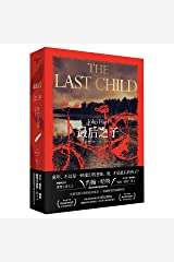 The Last Child Paperback