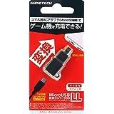 New3DSLL/New3DS/3DSLL/3DS/New2DSLL/2DS用ACプラグ変換コンバータ『MicroUSB変換コンバータ3DLL』